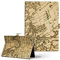 Qua tab PX au LGエレクトロニクス Quatab タブレット 手帳型 タブレットケース タブレットカバー カバー レザー ケース 手帳タイプ フリップ ダイアリー 二つ折り その他 地図 世界 quatabpx-006853-tb