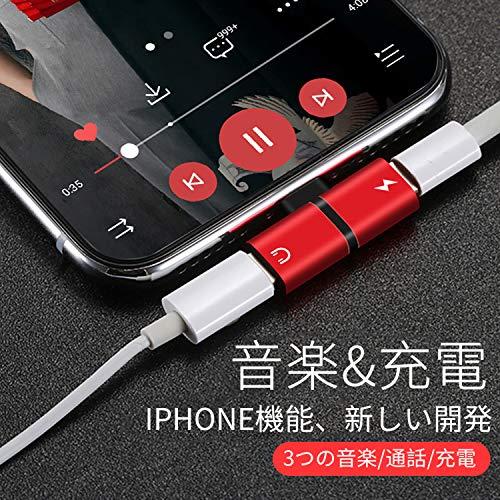 Bbare 【2018改良版!新デザイン!】iPhone イヤホン変換アダプタ 2in1イヤホン変換...