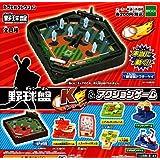 野球盤 ドクターケイ&アクションゲーム 全8種セット ガチャガチャ