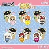 アイドルマスター SideM 着ぐるみバッジ 第四弾 BOX商品 1BOX=8個入り、全6種類