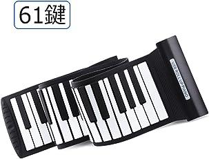 YOI Vocal MIDIキーボード 電子ピアノ 61鍵盤 シリコン製 ハンドロールピアノ USB MIDI出力 携帯用キーボード ピアノ 音量調節 練習用 初心者 プロ 携帯便利 MI-001 (ブラック, 61鍵ーデバイス接続必要)