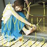 Uh-LaLa(初回生産限定盤)(DVD付)