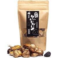 日本一と名高い ホワイト六片の熟成黒にんにく 青森県産 宇治茶発酵 無添加 バラタイプ (約1カ月分)