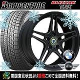 【17インチ】BMW 5シリーズ(F10/F11)用 スタッドレス 225/55R17 ブリヂストン ブリザック VRX レーシングダイナミクス RD3(MB) タイヤホイール4本セット 輸入車