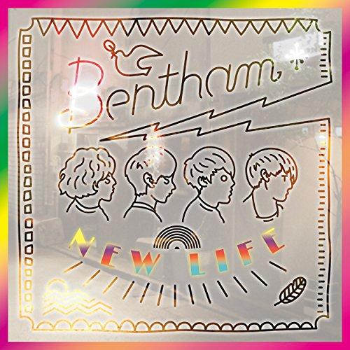 【僕から君へ/Bentham】大絶賛されたMVが見たい!!歌詞とギターコードもチェックしてみよう♪の画像