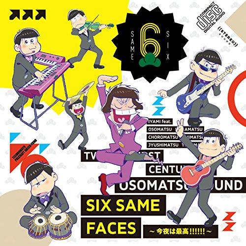 SIX SAME FACES ~今夜は最高!!!!!!~(お...