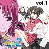 【ToHeart2】Radio ToHeart2 Vol.1 ラジ...