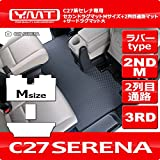 YMT 新型セレナ C27 ラバー製セカンドラグマットMサイズ+2列目通路マット+3RDラグマット大