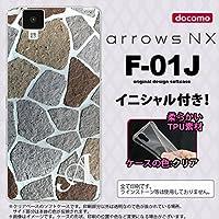 F01J スマホケース arrows NX ケース アローズ エヌエックス イニシャル 石畳 茶 nk-f01j-tp733ini F