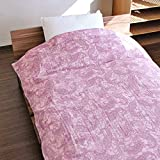 日本製 掛け布団カバー 綿100 ガーゼ シングル 150cmX210cm ペイズリー ふとんカバー 布団カバー 綿 綿100% 綿カバー 国産 シングルロング ペイズリー柄 ピンク