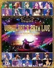 VisualArt's 20th ビジュアルアーツ大感謝祭 LIVE2012 in YOKOHAMA ARENA ~きみとかなでるあしたへのうた~(Blu-