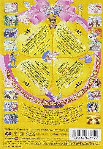 『ふしぎ星の☆ふたご姫Gyu! 11 [DVD]』の1枚目の画像