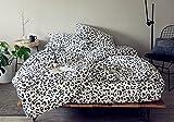白と黒 シンプル ファッション 豹柄 掛け布団カバー シーツ 枕カバー クイーン/キング 選べる3種