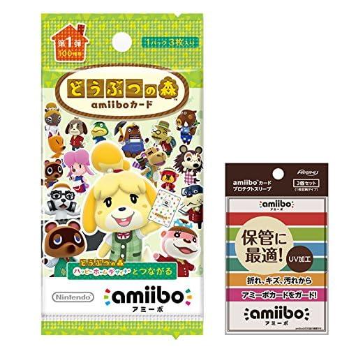 どうぶつの森amiiboカード 第1弾 (5パック+amiiboカード プロテクトスリーブ3個セット)