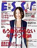 ESSE (エッセ) 2011年 08月号 [雑誌] 画像
