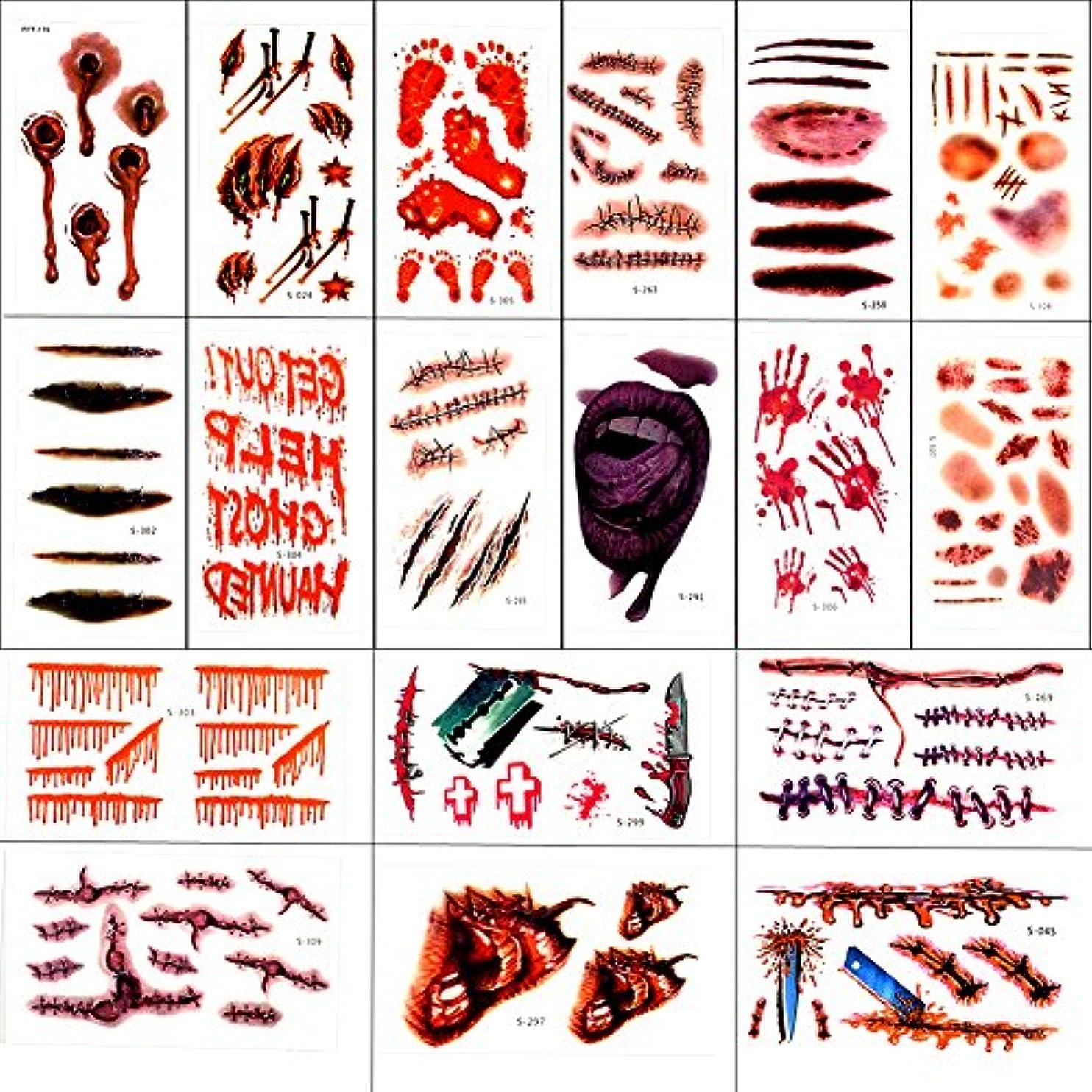 折るヒョウガラスElitlife ホラー 特殊メイク タトゥーシール 18枚 セット 刺青シール タトゥーステッカー ボディーシール 切り傷 縫いキズ 噛み跡 2D 3D 防水 長持ち Tattoo ハロウィーングッズ