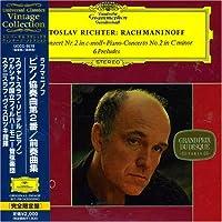 ラフマニノフ:ピアノ協奏曲第2番(紙ジャケット仕様)