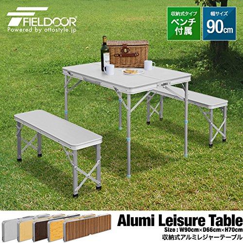 FIELDOORテーブル・チェアセット収納式アルミレジャーテーブルベンチ分離タイプゼブラ/ 幅90cm90×66cm