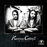 Kisarazu Calling!! (通常盤)