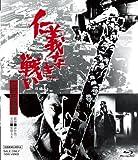 仁義なき戦い 広島死闘篇[Blu-ray/ブルーレイ]