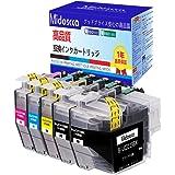 ブラザー LC3119 Brother LC-3119 互換インク インクカートリッジ 5本セット 大容量 最新型ICチップ付き 残量表示機能付【1年品質保障】 対応機種: MFC-j6580CDW、MFC-j6980CDW、MFC-J6583CDW