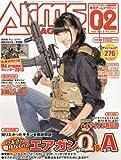 月刊 Arms MAGAZINE (アームズマガジン) 2013年 02月号 [雑誌]