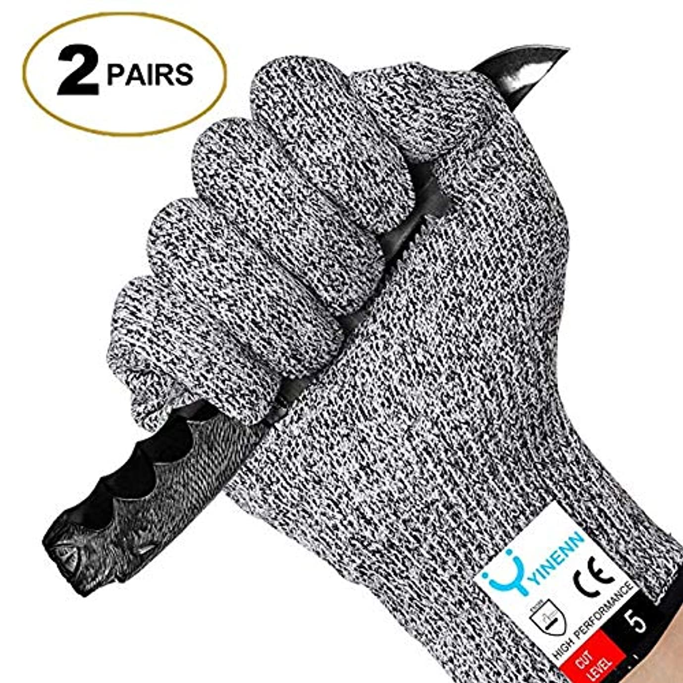 リップ同じ高める2ペア(4つの手袋)カット性手袋食品グレードレベル5手の保護、オイスターShucking、魚フィレ加工用キッチンカット手袋,L