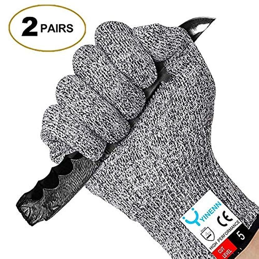 ガイド外交気性2ペア(4つの手袋)カット性手袋食品グレードレベル5手の保護、オイスターShucking、魚フィレ加工用キッチンカット手袋,L