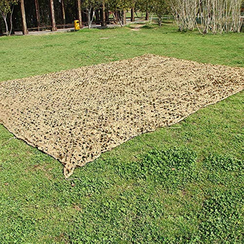 精度おびえた彼迷彩ネット日よけネットテントオックスフォードキャンプキャンプ軍陸軍隠し写真撮影狩猟射撃装飾屋外ブラウン (色 : 10*10M)