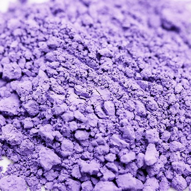 鷲おっとそしてウルトラマリン バイオレット 5g 【手作り石鹸/手作りコスメ/色付け/カラーラント/紫】
