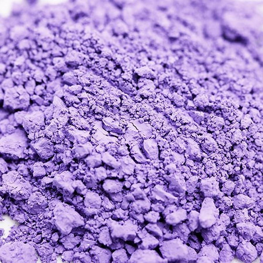 見る時折前進ウルトラマリン バイオレット 20g 【手作り石鹸/手作りコスメ/色付け/カラーラント/紫】