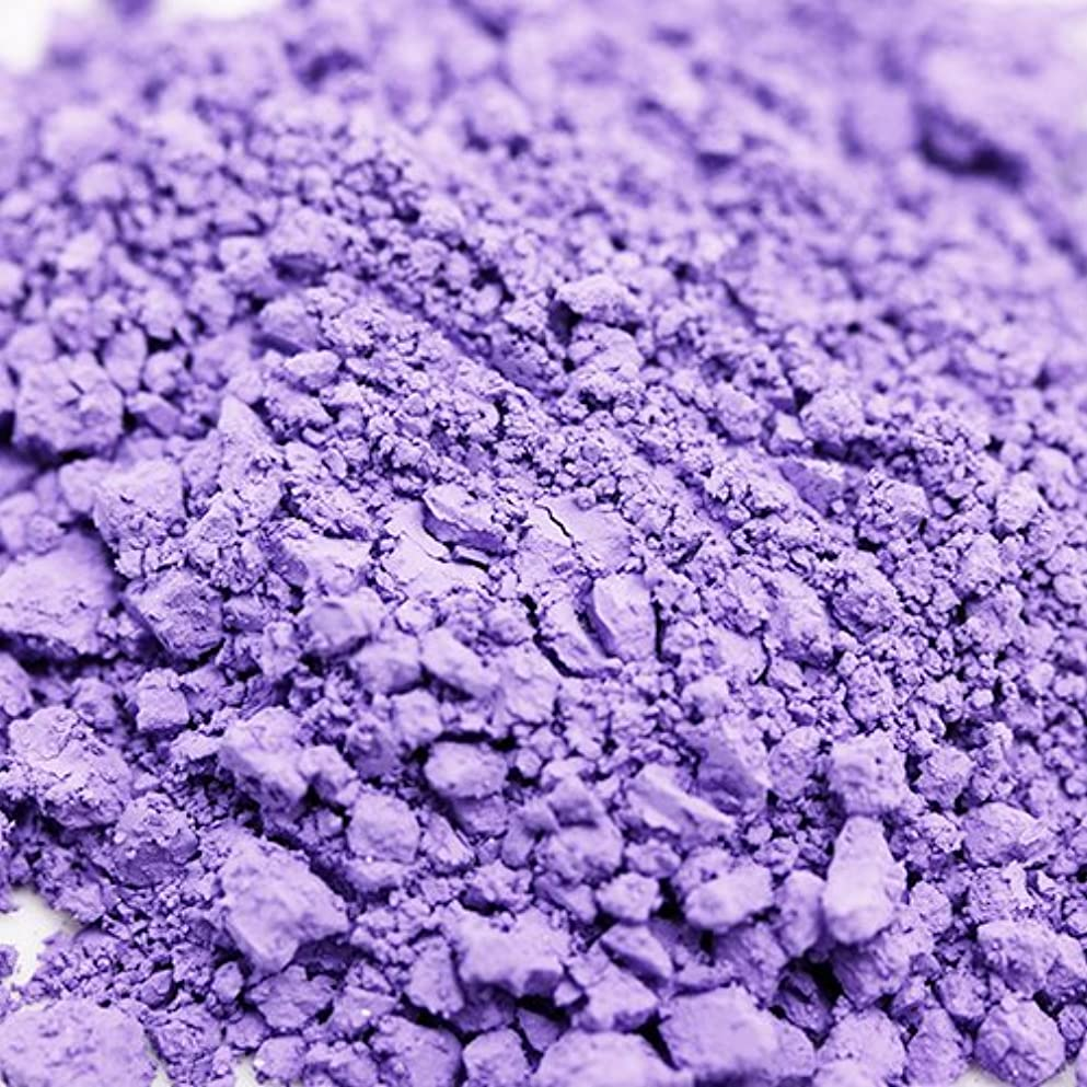 呼び出す合体ラウンジウルトラマリン バイオレット 5g 【手作り石鹸/手作りコスメ/色付け/カラーラント/紫】