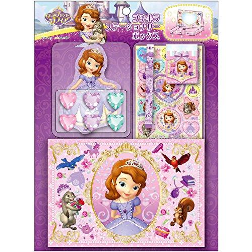 [해외]소피아 더 퍼스트 쁘띠 키라 문구 상자/Small Princess Sophia Petit Kila Stationery Box