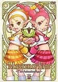 マスター オブ エピック~The AnimationAge~ III〈限定版〉[DVD]