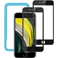NIMASO ガラスフィルム iPhone SE 第2世代 (2020)/8/7 用 全面保護 フィルム フルカバー ガ…