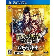 信長の野望・創造 with パワーアップキット - PS Vita