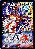 DMC48-4 暗黒凰ゼロ・フェニックス (ヒーローズカード) (スーパーレア) 【 デュエマ ヒーローズクロスパック [ザキラ編] 収録 デュエルマスターズ カード 】