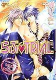 らぶ・trial (ジュネコミックス)