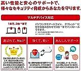 何者かが流通過程でスマホにマルウェアをプリイン・・・日本での流通はどうかな〜?