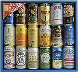 クラフトビール (地ビール) 缶ビール 飲み比べ セット (お歳暮 対応 18種18缶)