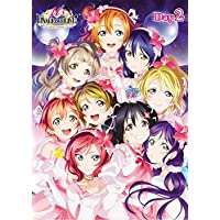 ラブライブ! μ's Final LoveLive! 〜μ'sic Forever♪♪♪♪♪♪♪♪♪〜  DVD Day2