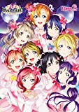 ラブライブ!μ's Final LoveLive! 〜μ'sic Forever♪♪♪♪♪♪♪♪♪〜 DVD Day2[LABM-7203/5][DVD]