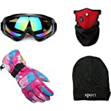 福袋 スキー スノーボード 小物 セット 初心者 小物セット 小物一式 ゴーグル マスク グローブ 帽子 ネックウォーマー