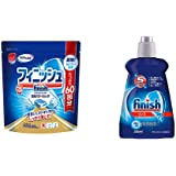【セット買い】食洗機 洗剤 フィニッシュ タブレット パワーキューブ M 60個(60回分) +乾燥仕上げ剤 リンス 250ml