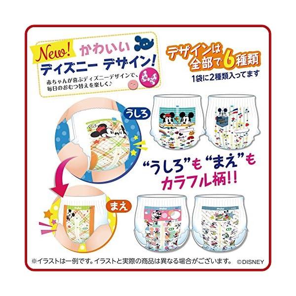 【Amazon.co.jp限定】マミーポコ パ...の紹介画像4