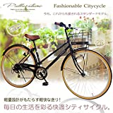 My Pallas(マイパラス) シティサイクル26インチ・シマノ6段ギア・LEDオートライト インディゴ M-501SHINY インディゴ