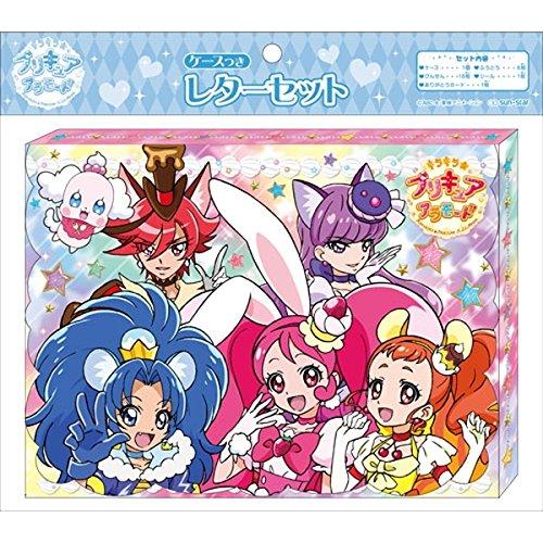 サンスター キラキラ☆プリキュアアラモード レターセット 7744280A