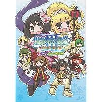 世界樹の迷宮3星海の来訪者4コマmaximum (マキシマムコミックス)