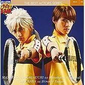 ミュージカル「テニスの王子様」ベストアクターズシリーズ008 馬場徹as柳生比呂士&中河内雅貴as仁王雅治