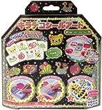 キラデコシールアート DR-06 キラデコシールアート 別売り 森ガールズコレクション